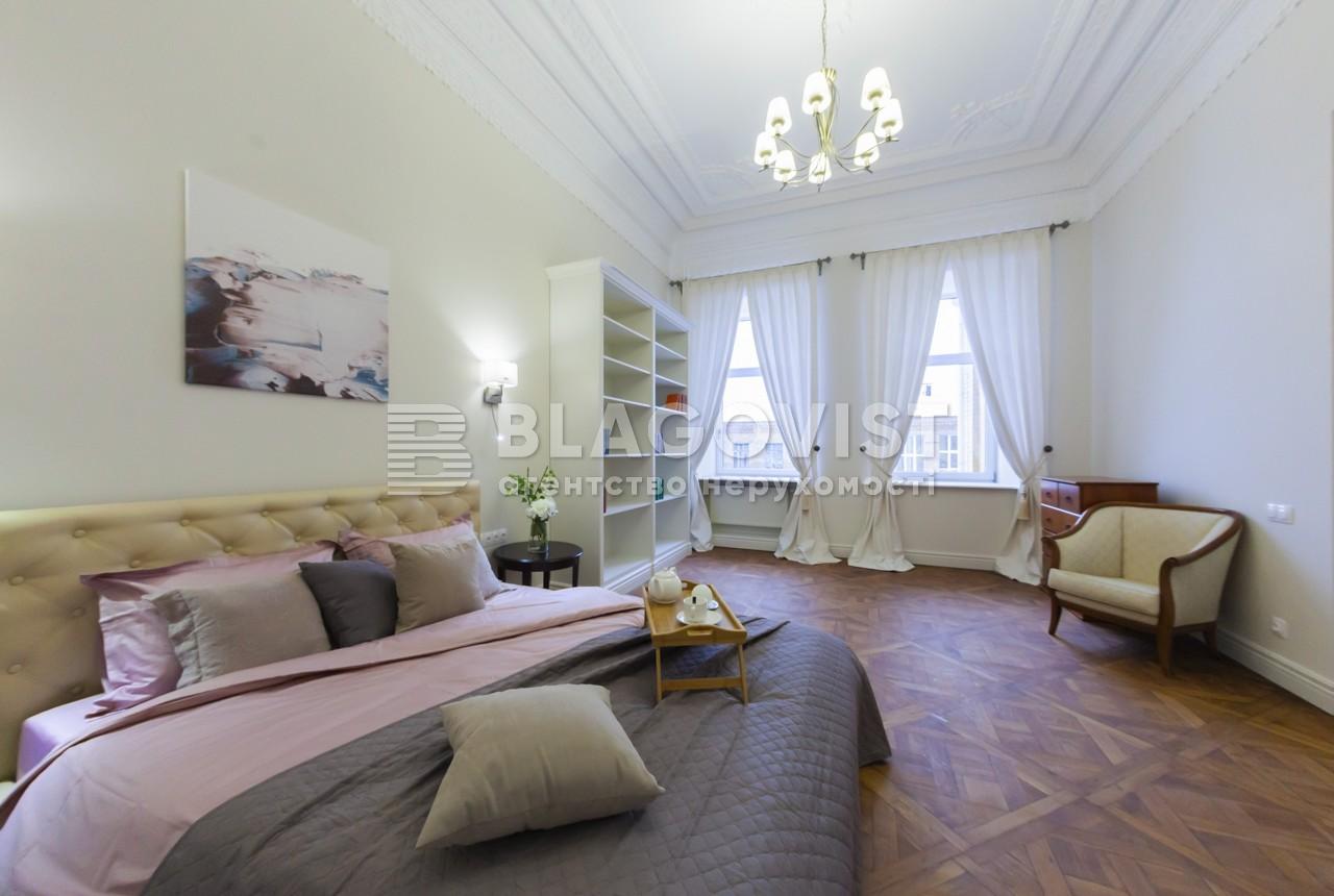Квартира E-37658, Толстого Льва, 13, Киев - Фото 17