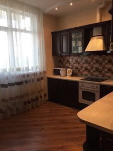 Квартира Жилянская, 118, Киев, Z-440761 - Фото 4