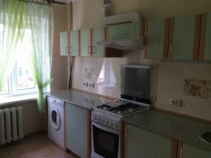 Квартира Тарасівська, 10а, Київ, R-22738 - Фото 6