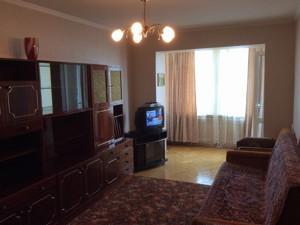 Apartment Tarasivska, 10а, Kyiv, R-22738 - Photo3