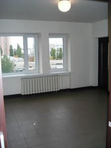 Квартира Гончара О., 52, Київ, G-9010 - Фото3