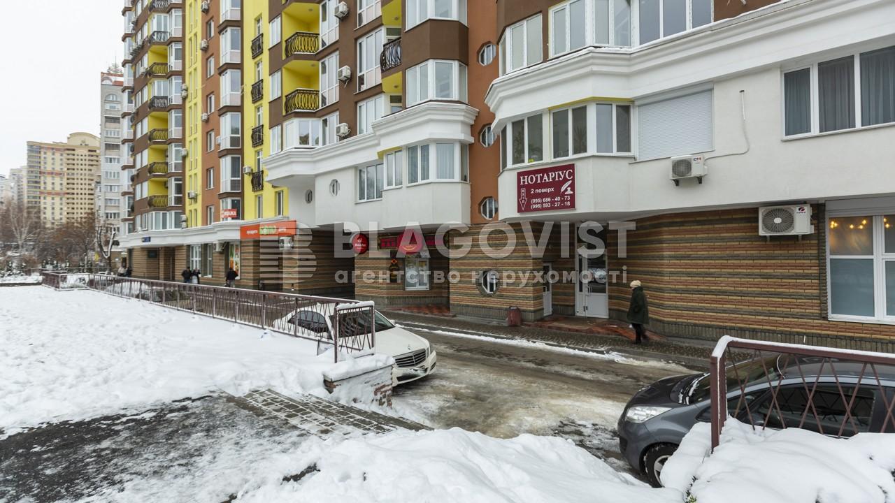 Готель, F-40956, Коперника, Київ - Фото 35