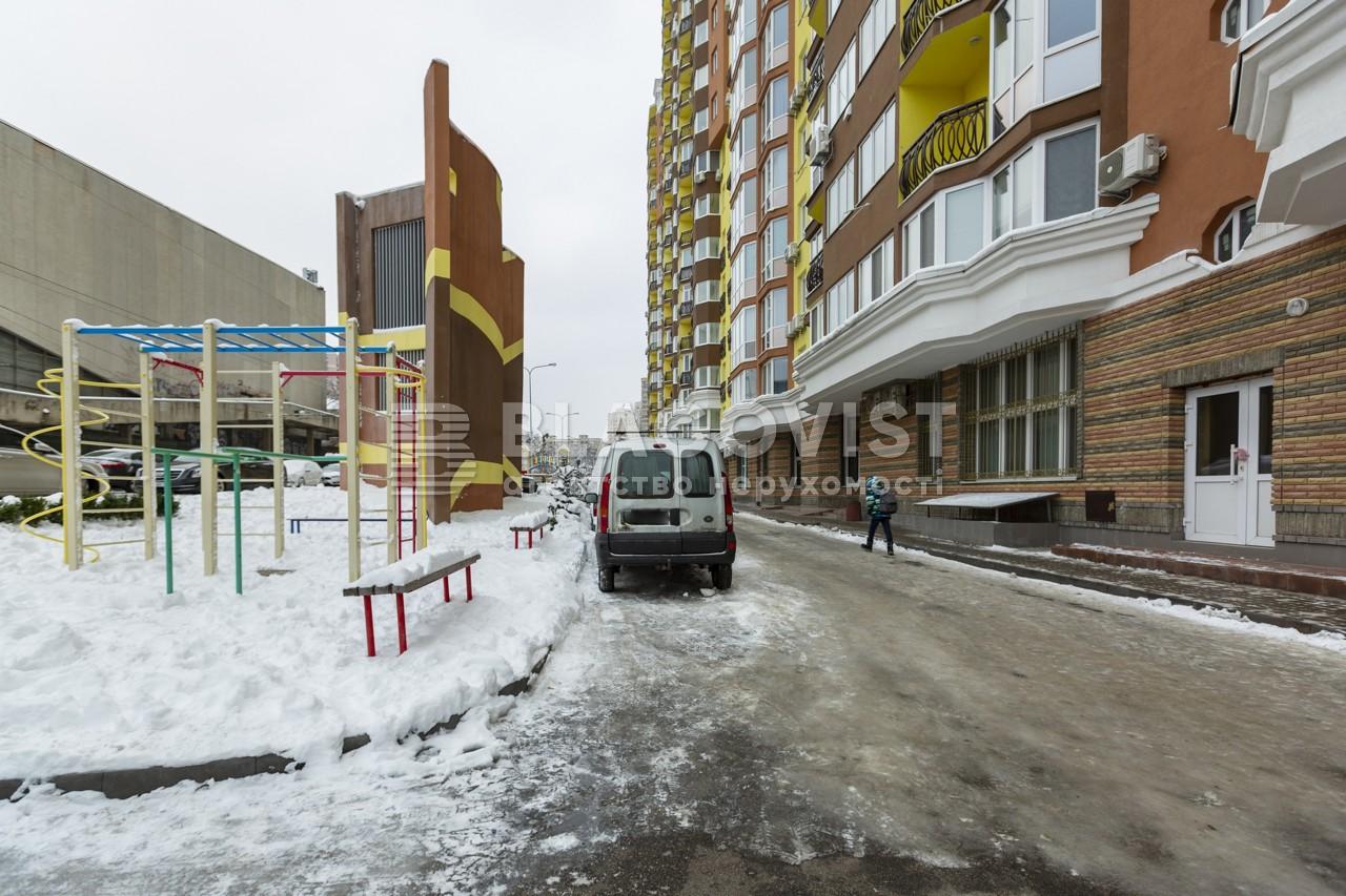 Готель, F-40956, Коперника, Київ - Фото 36