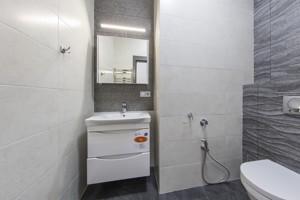 Квартира Коновальця Євгена (Щорса), 36е, Київ, F-38588 - Фото 17