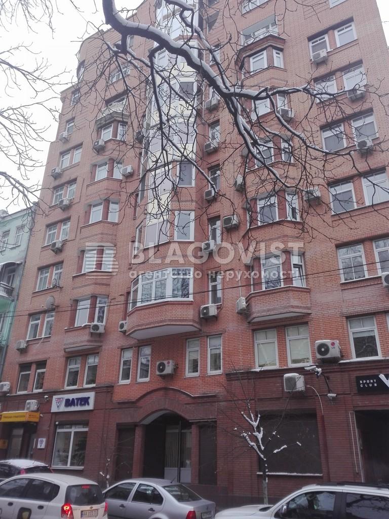 Квартира R-22889, Обсерваторная, 7, Киев - Фото 3
