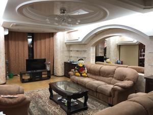 Квартира Ломоносова, 58, Киев, R-22838 - Фото