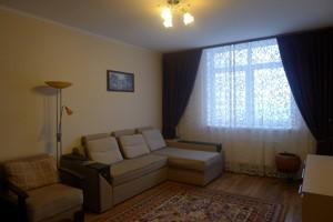 Квартира Воскресенська, 14б, Київ, R-22882 - Фото