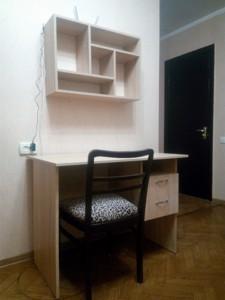 Квартира Тимошенко Маршала, 19, Киев, A-109669 - Фото 17