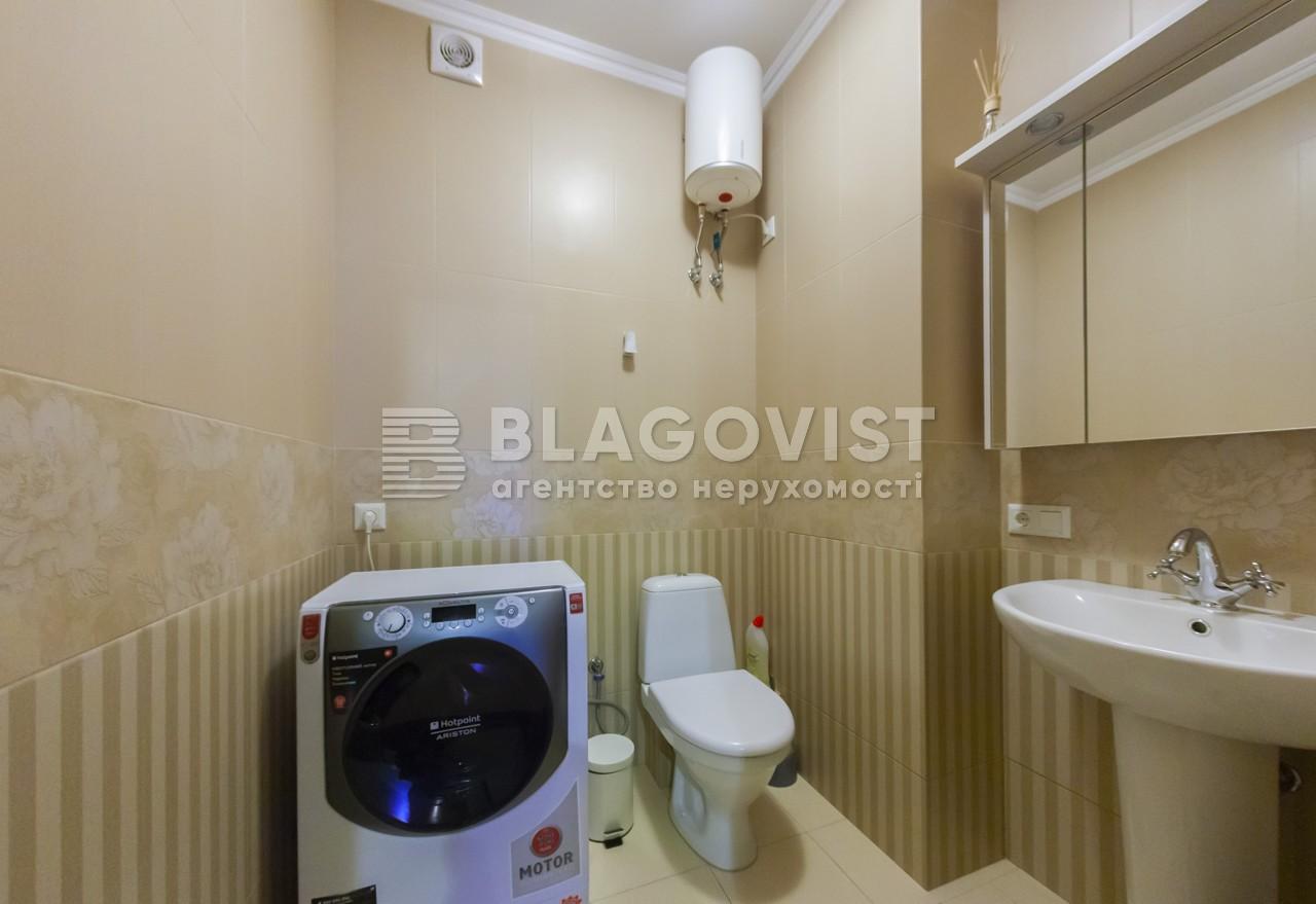 Квартира F-40740, Чавдар Елизаветы, 13, Киев - Фото 16
