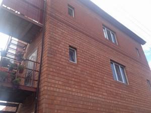 Квартира Брусилівська, 7а, Київ, Z-95367 - Фото