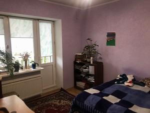 Дом Краснодонская, Киев, M-34279 - Фото 5