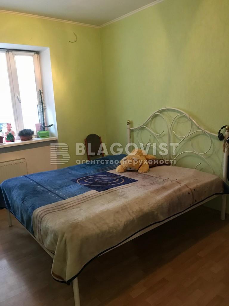 Дом M-34279, Краснодонская, Киев - Фото 11