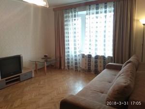 Квартира Генерала Алмазова (Кутузова), 14, Київ, D-34596 - Фото3