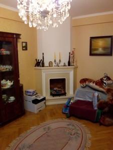 Квартира Ревуцкого, 5, Киев, P-2787 - Фото