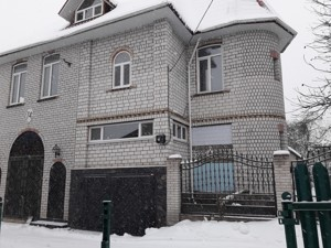 House Horenychi, R-22919 - Photo