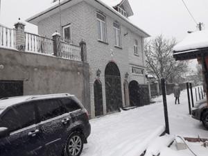 Будинок Гореничі, R-22919 - Фото 12