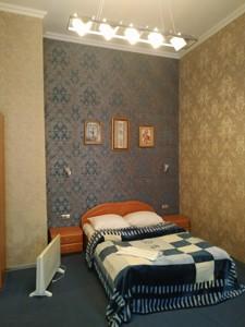 Офис, D-34601, Франко Ивана, Киев - Фото 7