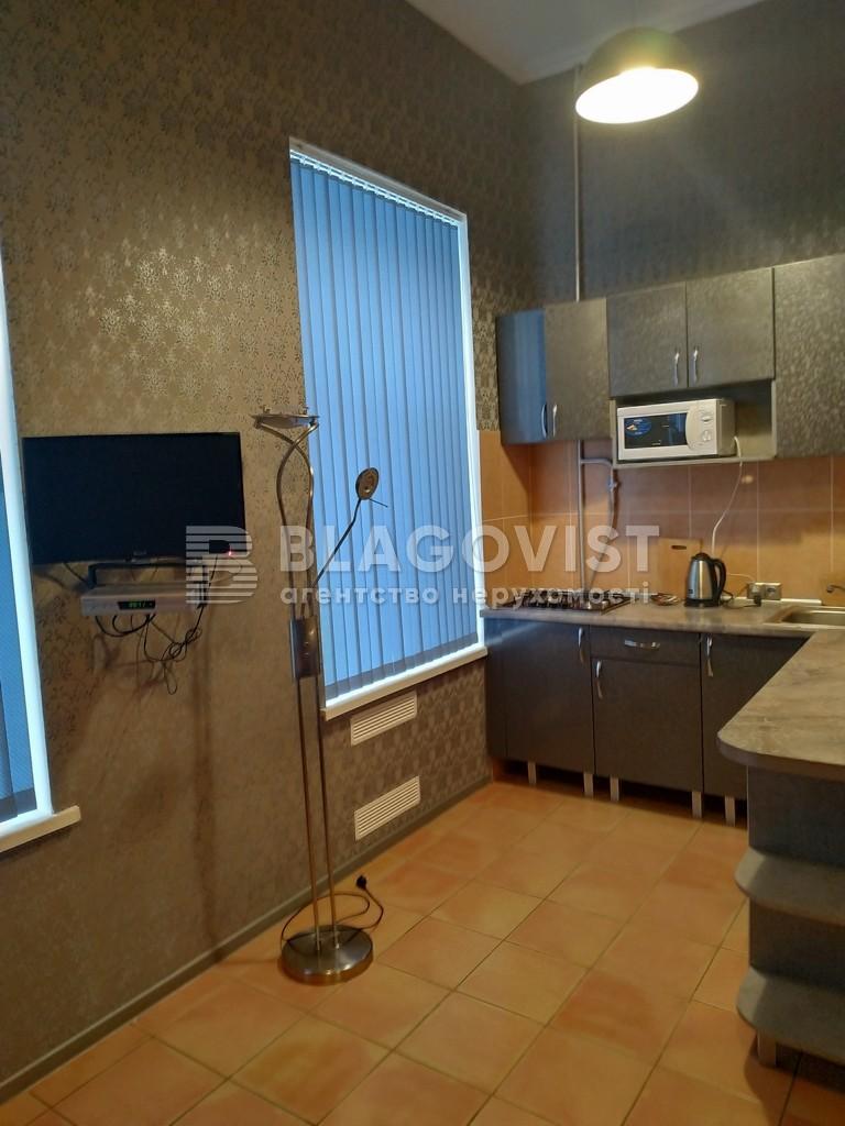 Офис, D-34601, Франко Ивана, Киев - Фото 8