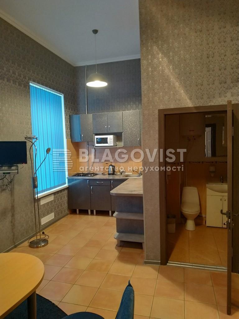 Офис, D-34601, Франко Ивана, Киев - Фото 9