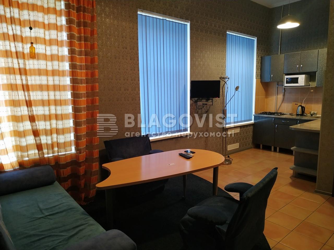 Офис, D-34601, Франко Ивана, Киев - Фото 5
