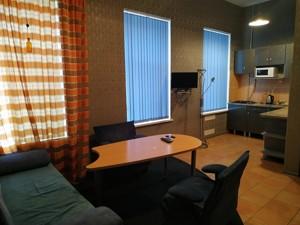 Офис, Франко Ивана, Киев, D-34601 - Фото3