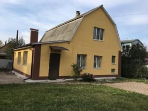 Будинок Садова (Святошинський), Київ, M-34344 - Фото 14