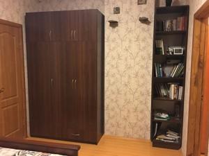 Будинок Садова (Святошинський), Київ, M-34344 - Фото 4