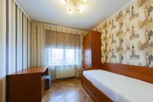 Квартира Болбочана Петра (Каменева Командарма), 4а, Киев, F-40891 - Фото 10