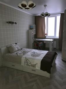 Квартира Голосіївський проспект (40-річчя Жовтня просп.), 95а, Київ, R-22629 - Фото3