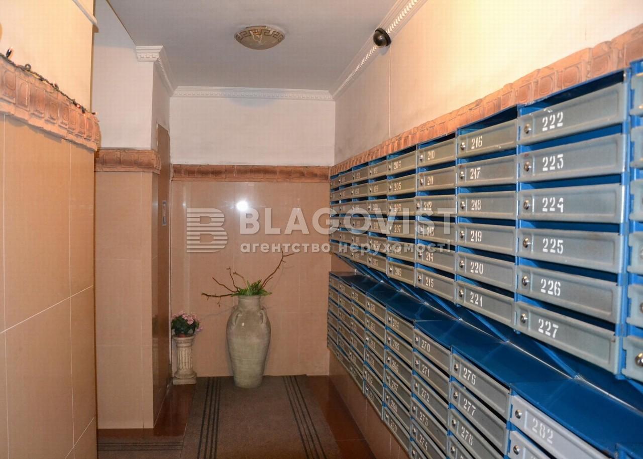 Квартира Z-446604, Дмитрівська, 69, Київ - Фото 5