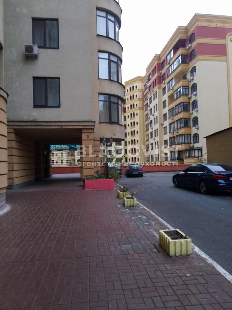 Квартира Z-446604, Дмитрівська, 69, Київ - Фото 6