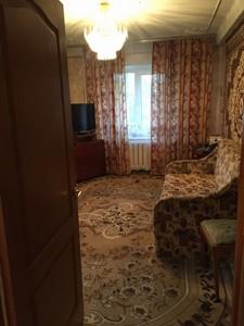 Квартира Тростянецька, 8в, Київ, Z-378422 - Фото 5