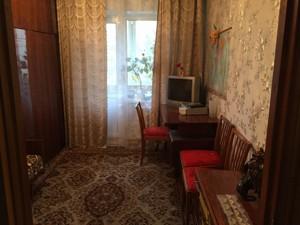Квартира Тростянецька, 8в, Київ, Z-378422 - Фото 3