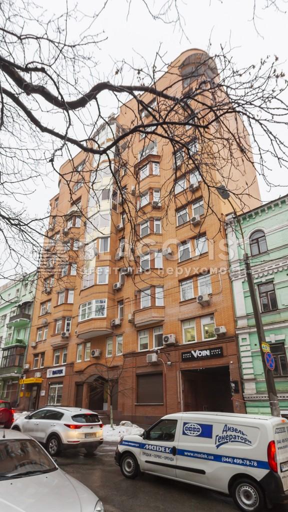 Квартира F-3072, Обсерваторная, 7, Киев - Фото 2