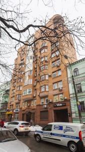 Квартира Обсерваторная, 7, Киев, R-22889 - Фото1