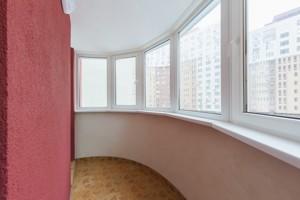 Квартира Ернста, 16а, Київ, F-40938 - Фото 11
