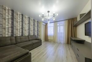 Квартира Ернста, 16а, Київ, F-40938 - Фото 3