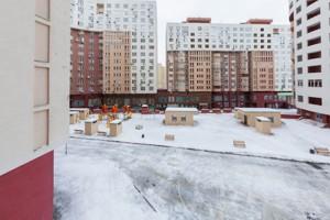 Квартира Ернста, 16а, Київ, F-40938 - Фото 12