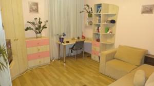 Квартира Руданського С., 4-6, Київ, F-41027 - Фото
