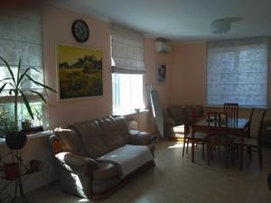 Дом Жулянская, Софиевская Борщаговка, R-22995 - Фото 9