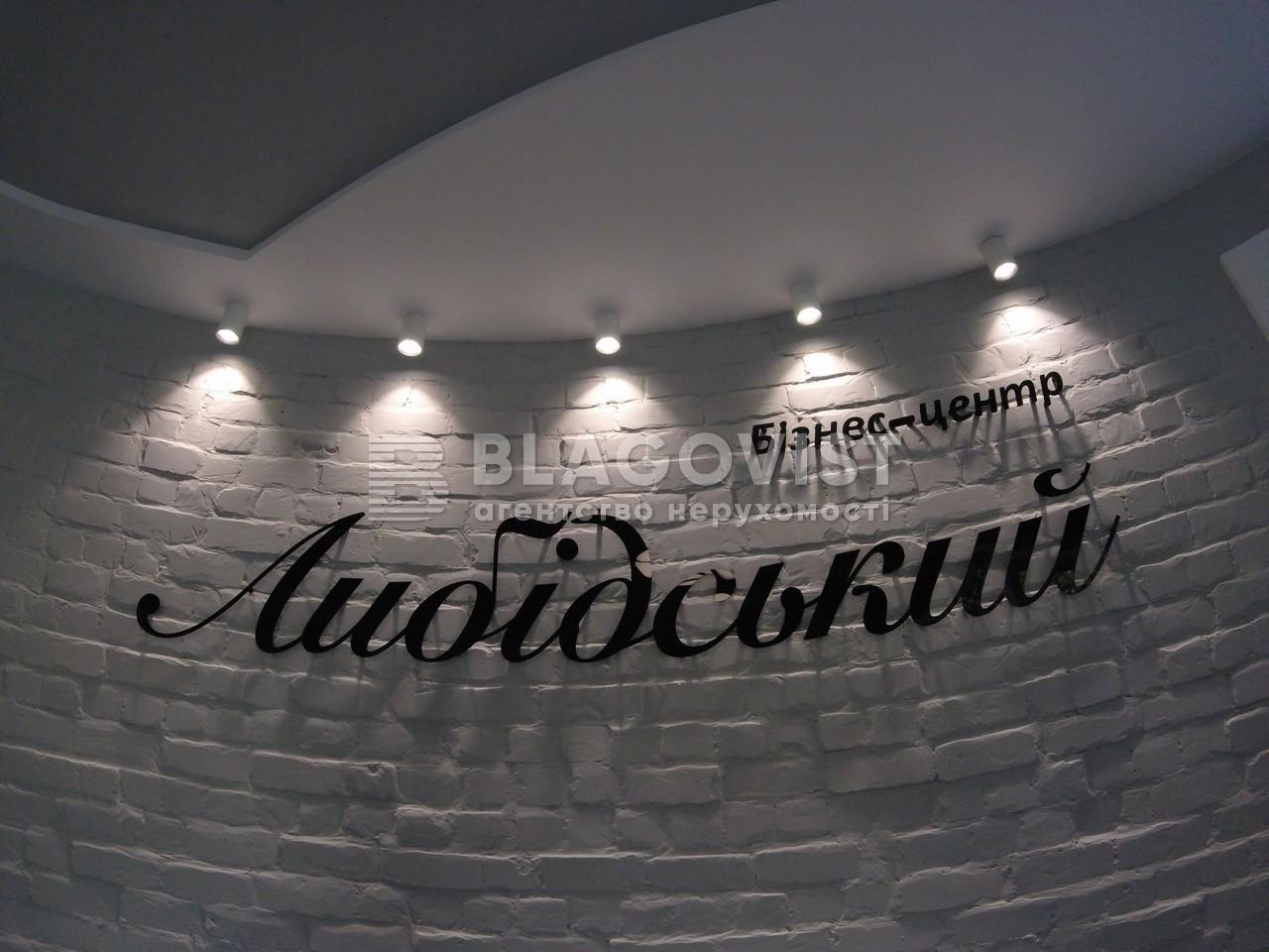 Бизнес-центр, R-22762, Железнодорожное шоссе, Киев - Фото 6