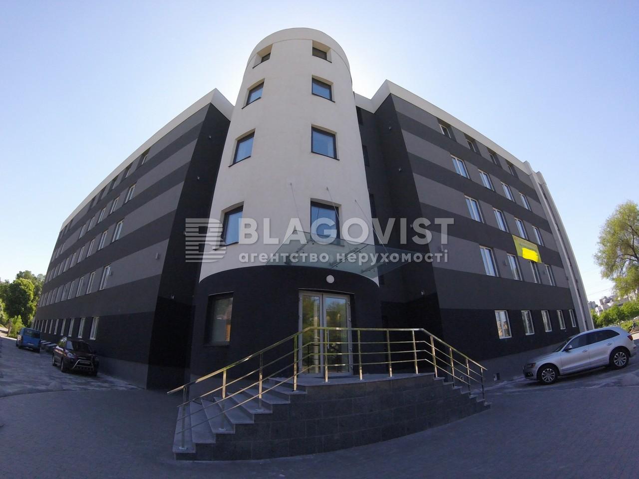 Бизнес-центр, R-22762, Железнодорожное шоссе, Киев - Фото 1