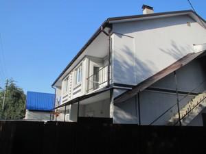 Квартира D-32959, Патриарха Владимира Романюка (Октябрьская), 26а, Киев - Фото 1