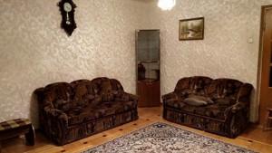 Квартира Леси Украинки бульв., 21а, Киев, Z-469995 - Фото 5