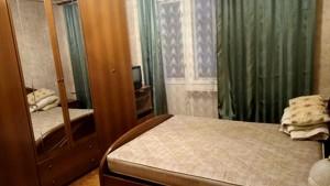 Квартира Леси Украинки бульв., 21а, Киев, Z-469995 - Фото 10