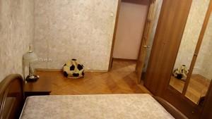 Квартира Леси Украинки бульв., 21а, Киев, Z-469995 - Фото 11
