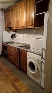 Квартира Леси Украинки бульв., 21а, Киев, Z-469995 - Фото 15