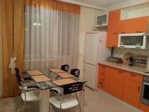 Квартира Єреванська, 30, Київ, Z-470712 - Фото3