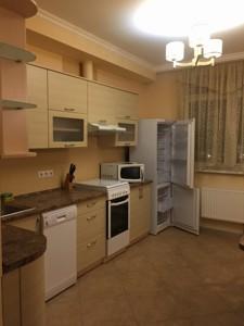 Квартира Богданівська, 3а, Київ, F-33194 - Фото
