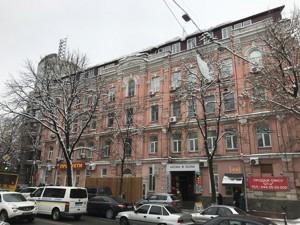 Офис, Сечевых Стрельцов (Артема), Киев, Z-456828 - Фото1